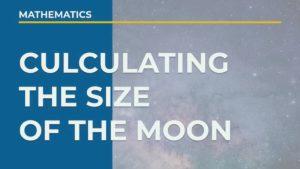 【簡単解説】月の大きさの求め方は?【3分でわかる】
